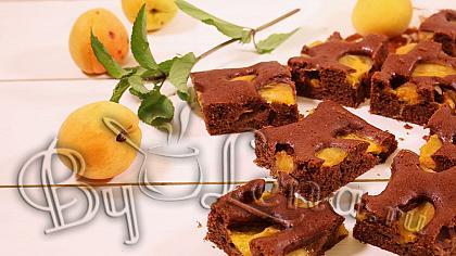 Шоколадный пирог с абрикосами - Видео Рецепт