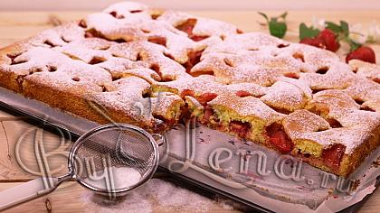 Быстрый пирог с клубникой - Видеорецепт