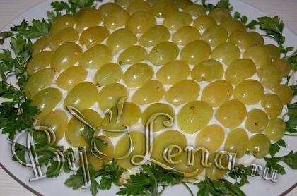 Салат слоеный с виноградом